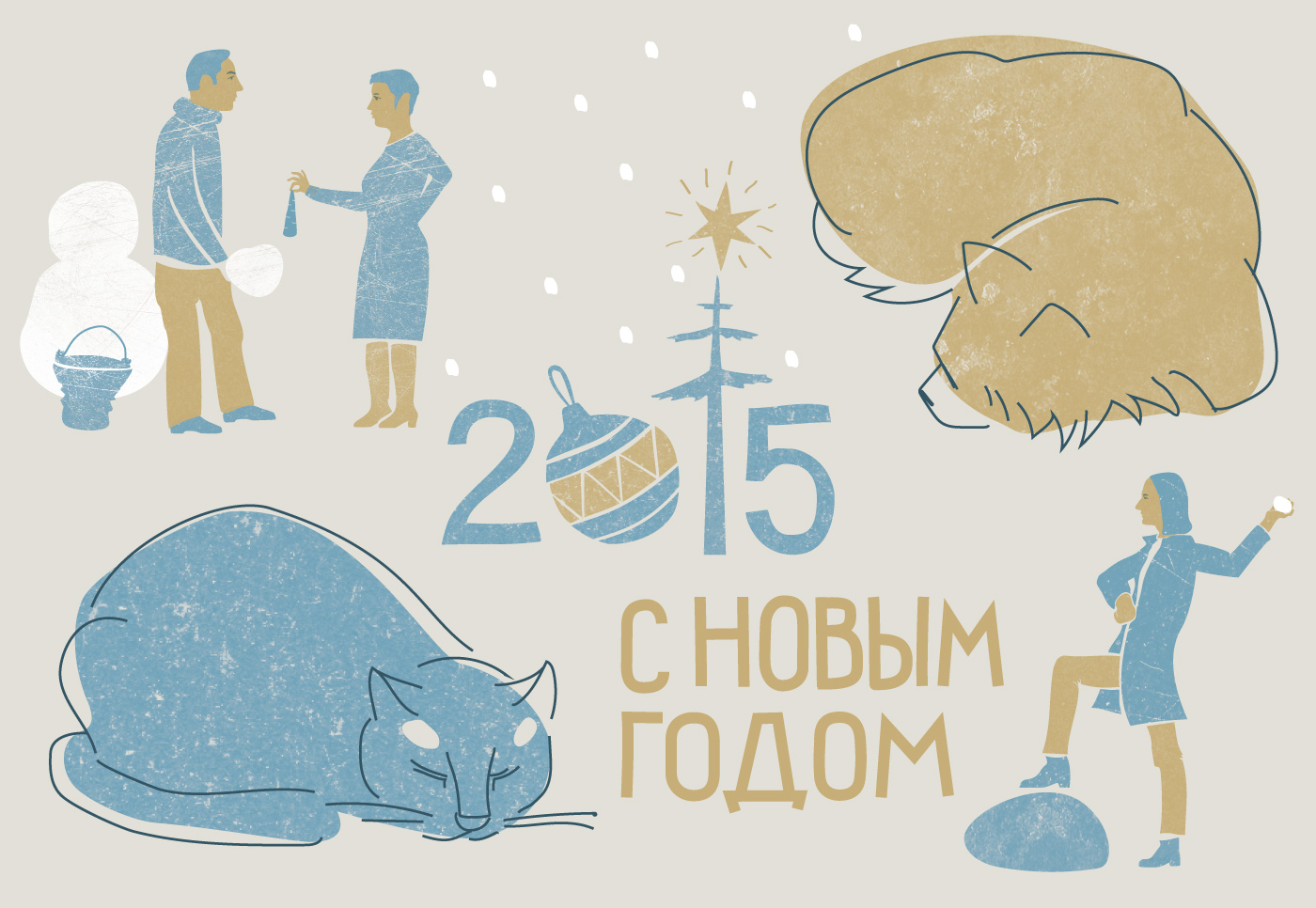 New Year Card 2015