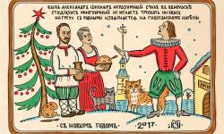 New Year 2017 greeting card
