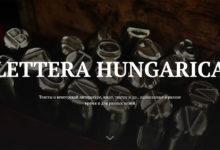 Lettera Hungarica