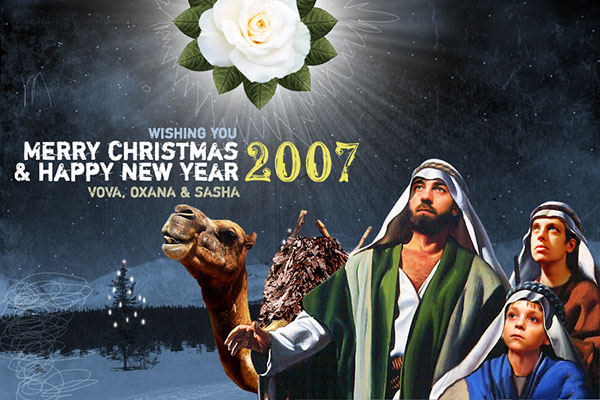 New Year Card 2007