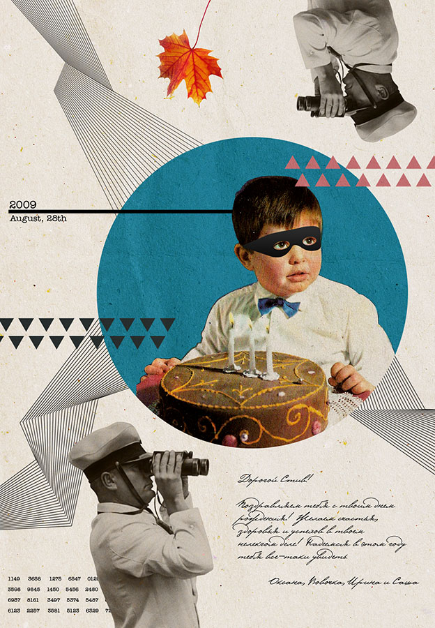 Card for a friend's birthday, 2009
